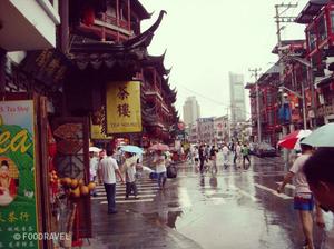 My Dear Shanghai…