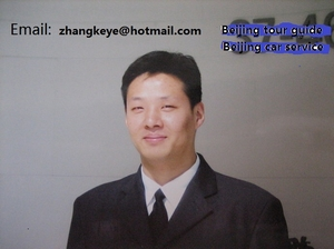 keye zhang Travel Blogger
