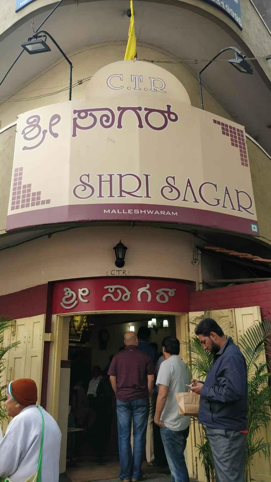"""Central Tiffin Room or Shri Sagar Hotel"" in Bengaluru. #breakfastspots #IWillGoAnywhereForFood"