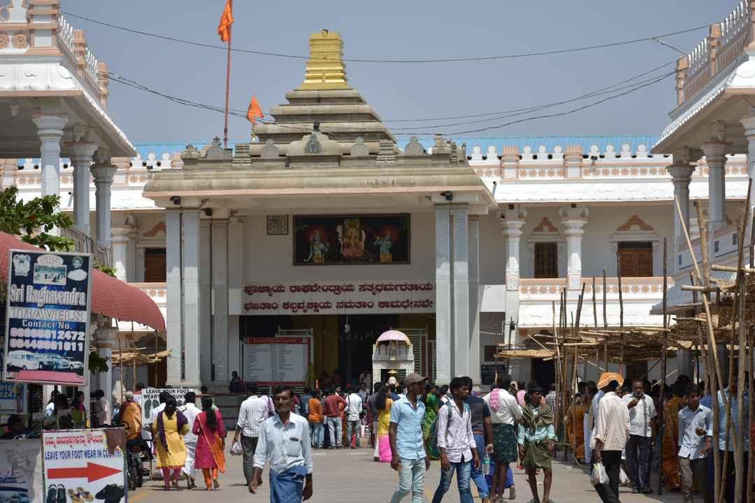 Mantralayam - weekend Trip - Tripoto