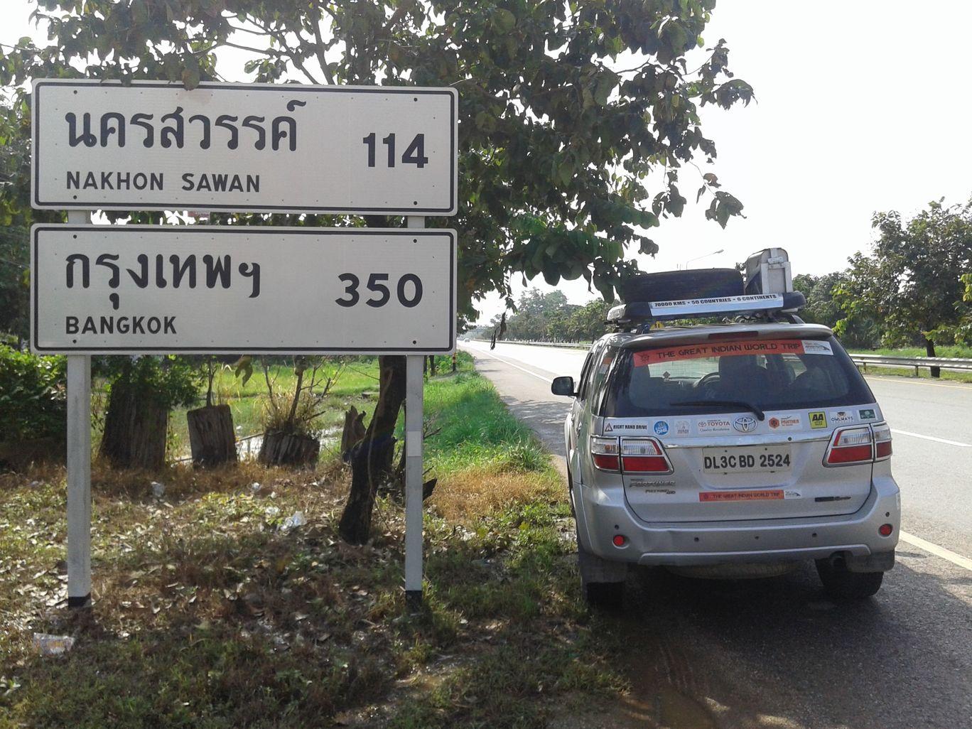 trip india delhi thailand bangkok road
